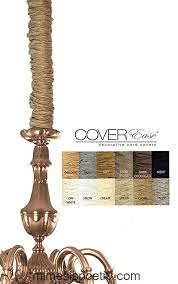 camel coverease chandelier chain cover 4 ft long dark tan lgj6p8evueje6227