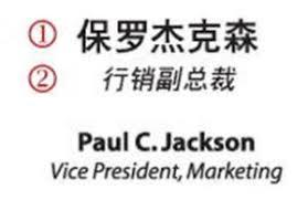 Qa Doing Business In China Acclaro