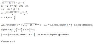 Урок алгебры по теме Решение задач по теме Степенная функция  Урок алгебры по теме Решение задач по теме Степенная функция 9 й класс