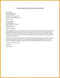 Safeway Courtesy Clerk Cover Letter Sarahepps Com