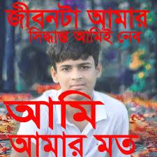 Aman Uddin - Home   Facebook