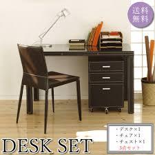 Simple Office Design Simple Kaguror Study 48 Set Desk Flat Desk Wagon Side Chest Chair Chair