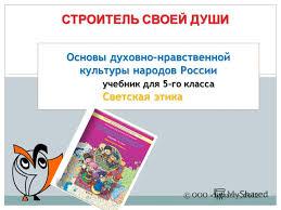Реферат праздники народов россии для класса ru Отдых в выходные дни с ребенком