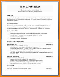 Download Cv Format Word Cv Format Word File Bes Of 56 Fresh S Resume