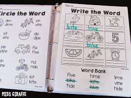 Use these phonics worksheets, videos, and flash cards to help your students practice the basics. Miss Giraffe S Class Phonics Sounds Binders