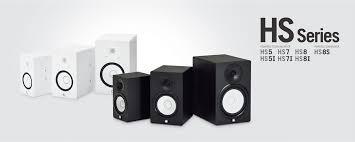 hs series options speakers