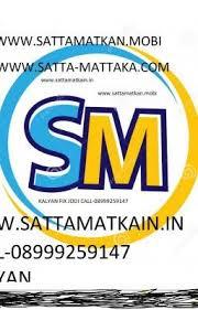 Wattpad General Fiction Kalyan Main Mumbai Manipur Day