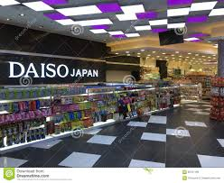 Fairy Lights Singapore Daiso Daiso Japan Editorial Photo Image Of Retail Japanese