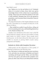 sincerity as described in the qur an english 19 20 received