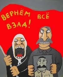 Путин хочет восстановить размер старой России. Его паранойю мы должны воспринимать всерьез, - Грибаускайте - Цензор.НЕТ 4333