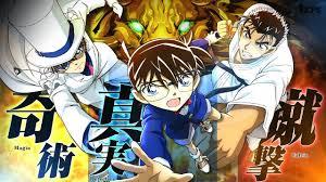 Detective Conan Movie 23 بلوراي 1080P أون لاين مترجم عربي تحميل و مشاهدة  مباشرة - انمي سانكا - Animesanka مشاهدة اون لاين تحميل الانمى مترجم