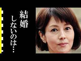 沢口靖子 結婚