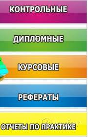 Курсовые контрольные по физической культуре спорту Московский  Курсовые контрольные по физической культуре спорту
