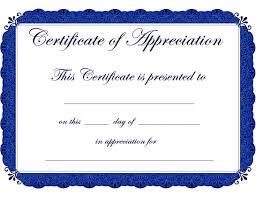 Award Template Word Ceremony Invitation Free Scholarship