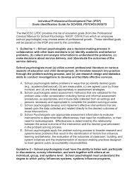 Professional Goals List Individual Professional Development Plan Ipdp Goals