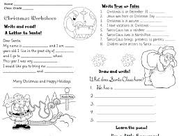 Kindergarten Math Worksheets Maths Free For Preschool Pdf Christmas ...