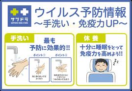 新型 コロナ ウイルス マスク 効果