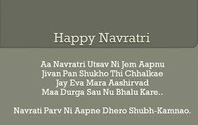 happy navratri images sms wishes status dp garba happy navratri sms gujarati