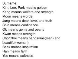 korean names k pop amino