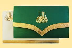 invite in style 12 s ideas for amazing muslim wedding cards Best Wedding Card Printers In Mumbai muslim wedding cards wedding card printers in mumbai
