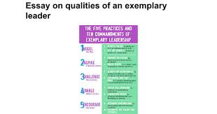 essay on qualities of an exemplary leader google docs