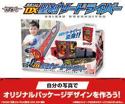 仮面 ライダー おもちゃ ウェブ