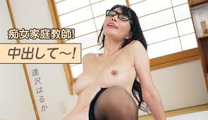Free JAV Uncensored Free Video Category Uncensored
