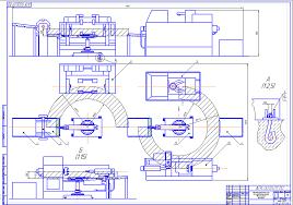Курсовая работа по технологии машиностроения курсовое  Курсовой проект Автоматизированная линия по изготовлению деталей Вал шестерня