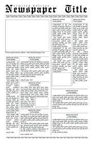 Newspaper Template App Free Newspaper Headlines Template Inside Page Fake Photoshop Wiini Co