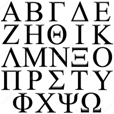 3d greek alphabet isolated in white photo by