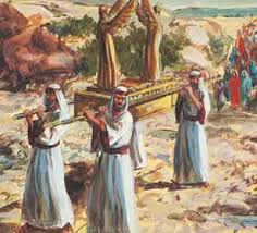 Image result for Uzzah from the tribe of levi in the Bible