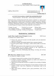 Resume Of Chartered Accountant India Lovely Resumes For