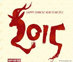 chinese character for happy new year learn chinese day 120 happy new year learn everyday chinese