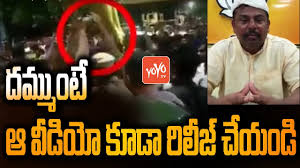 Bjp Mla Raja Singh Clarifies About His Stone Hit Viral Video Telangana Police Yoyo Tv Channel