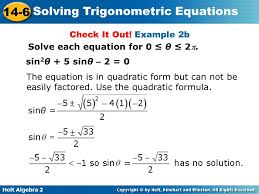 example 2b solve each equation for 0 θ 2