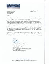 Sample Reference Letter For Funding Application Grassmtnusa Com