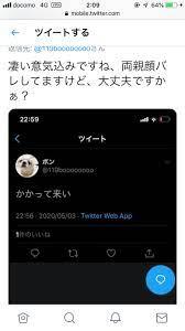渡辺真由山梨コロナ