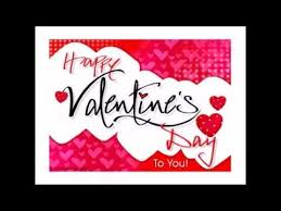 Valentines Quotes Beauteous Cute Valentines Day Message Quotes For Husband Wife YouTube