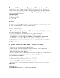 Resume Sample For Dental Assistant How To Write A Resume For Dental Assistant Position How To Write A 19