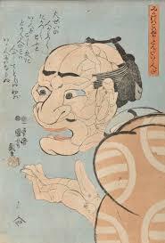 「江戸の絵画」の画像検索結果