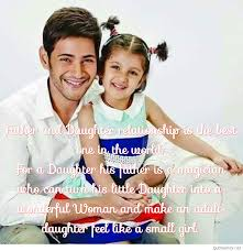 Dad Feel About Dad Son Daughter In Tamil Kavithaigal Father