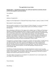 11 Be Responsible For Unsolicited Cover Letter Template Canvas