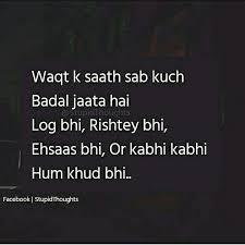 Sad Life Quotes Hindi