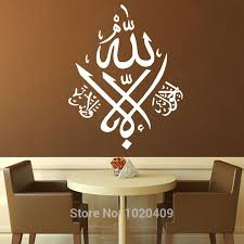 Small Picture 94 Best Islamic Home Decor Ideas Images On Pinterest Islamic