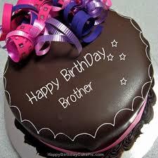 pics of happy birthday brother cake