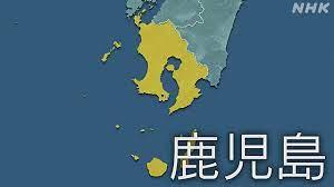 コロナ 感染 鹿児島