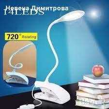 Тази led лампа работи с акумулаторна батерия. Nastolna Led Lampa Za Chetene Manikyur Servizna Rabota V Led Osvetlenie V Gr Sofiya Id25221022 Bazar Bg