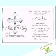 first communion invitation templates first communion invitation templates and get inspiration to create