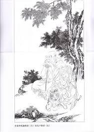 9787554702123 十八羅漢 実用白描画稿 A3判 大人の塗り絵 中国絵画