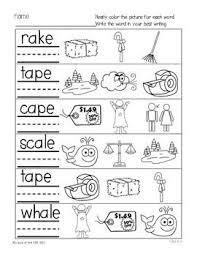 They come with two grids, easy and hard, so. Phonics Printables Long Vowel A E Freebie Phonics Printables Kindergarten Reading Worksheets Phonics Kindergarten